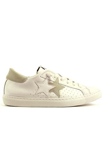 2SD White Leather Ice Suede Details, 2STAR